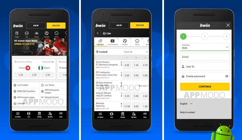 Android Bwin